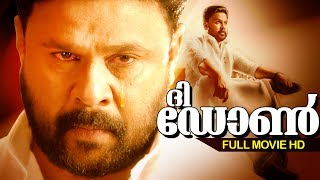 Exclusive !!!  Dileep Super Hit Action Movie | The Don [ HD ] | Full Movie | Ft.Lal, Gopika