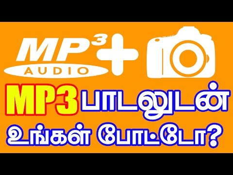 How to add  IMAGE MP3 Songs in ANDROID ? | YES TAMIL