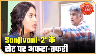 Watch: Behind The Scenes From The Sets Of Sanjivani 2 | Saas Bahu Aur Saazish