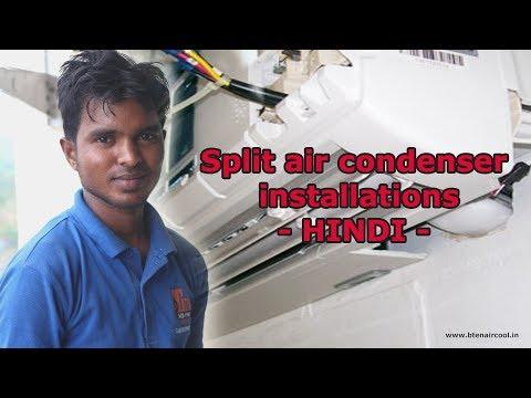 Split air conditioner installations - Hindi