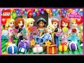 ♥ LEGO Disney Princess BIRTHDAY CELEBRATION Stop Motion Animation Cartoons for Kids