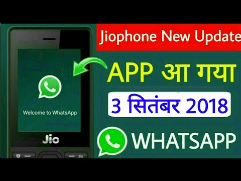 [NEW] Jio Phone Whatsapp Update 7 June 2018- Install Whatsapp In Jio Phone