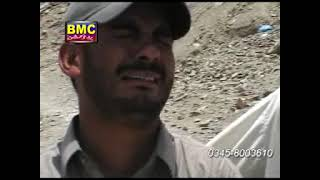 Matlabi Dunya - Part 5 - Balochi Drama Movie - Balochi World