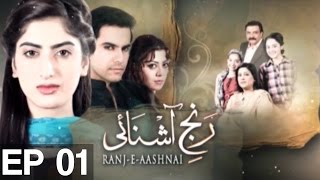 Ranj-e-Ashnayi - Episode 1 | A Plus