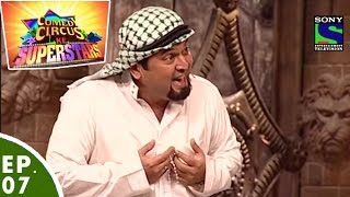 Comedy Circus Ke Superstars - Episode 7 - Buy And Sell Theme Special