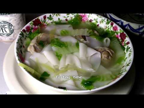 Guangzhou Chicken Ho Fon Noodle Soup