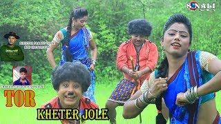 New Purulia Hd Video Song 2018,Gautam Bauri.Kheter Aade Gait Lagay