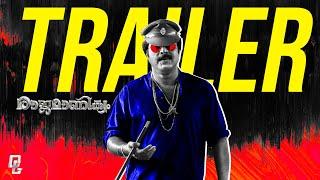 Rajamanikyam - Trailer | Mammootty | Rahman | Anwar Rasheed | ORG Creativee crew