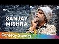 Sanjay Mishra Comedy Scenes - संजय मिश्रा की सुपरहिट कॉमेडी सीन्स - Shemaroo Bollywood Comedy