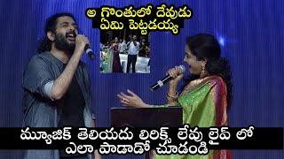 Sid Sriram Sunitha LIVE Singing Performance along with Music Director Anup Rubens | Filmylooks