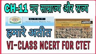 Neeraj singh Classes Videos - PakVim net HD Vdieos Portal