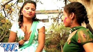 Kahe OOHI में डालब - Budhawa Holi Me Dharayil Ba - Paro Rani - Bhohpuri Hit Holi Songs 2015 HD