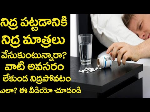Forget Sleeping Tablets | Watch This Video | Health Tips | Latest | Friday Poster