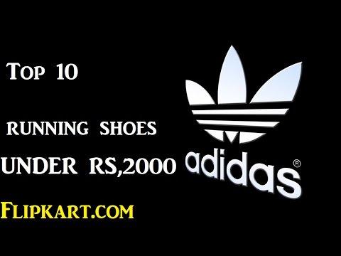 Best Adidas Running shoes under Rs.2000/. on Flipkar.com  2017  #big10 sale