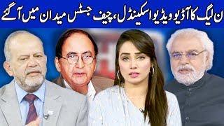 Think Tank With Syeda Ayesha Naaz   12 July 2019   Dunya News