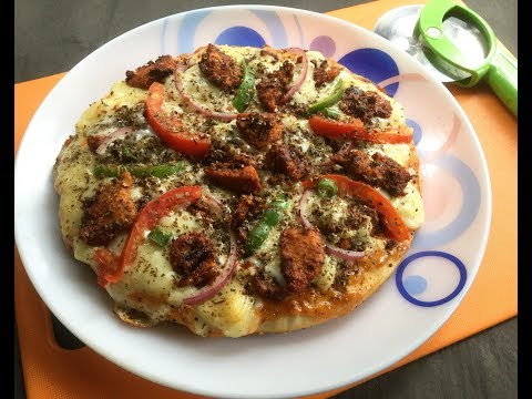 Chicken Tikka Pizza at Home on Tawa Without Oven   Easy Chicken Pizza Recipe - In Bengali