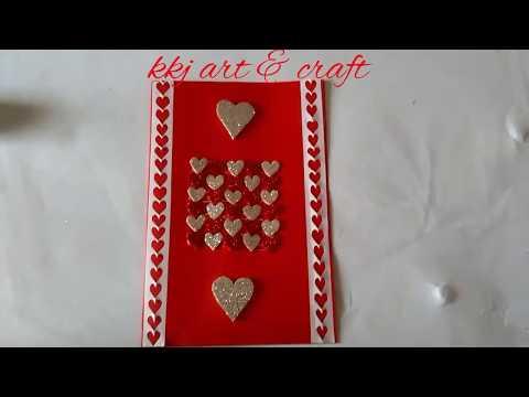 Valentine card   hand made Valentine card    beautiful Valentine card    simple and easy Valentine c