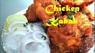 How to Cook Chicken Kebab | Indian style | Home made recipe | chicken kabab