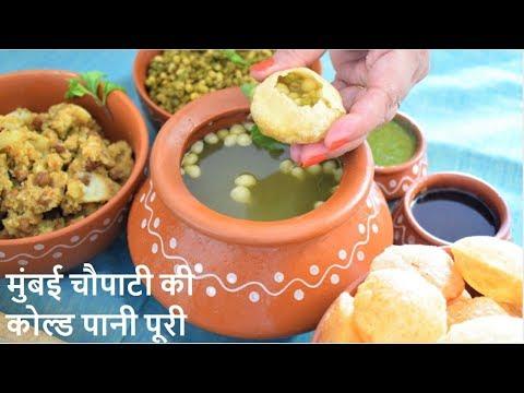 पानी पूरी रेसिपी Pani Puri   Puchka   Gol Gappa Recipe With Two stuffing   Food Connection