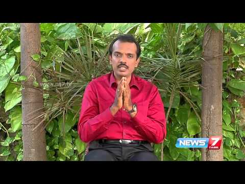 Unave Amirtham - 'Sathumaavu Adai' helps to cure erectile dysfunction | News7 Tamil