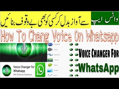 How To Change Voice On Whatsapp Using Voice Changer App?Mobile app se apni awaaz kaise badaly?