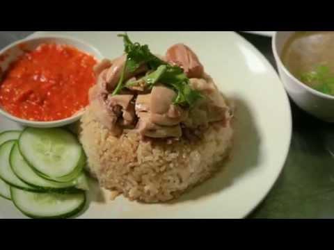 SG50 Deliciously Singaporean: Chicken Rice