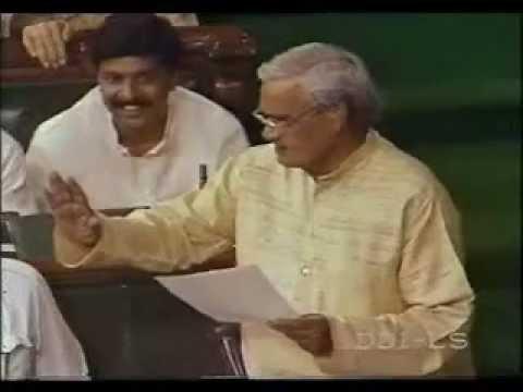 Atal Bihari Vajpayee Speech : Here Comes My Resignation, Mr. Speaker!