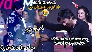 Ravi Teja Hilarious Fun With Comedian Ali | Krack Grand Success Celebrations | Life Andhra Tv