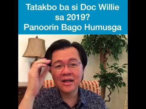 Tatakbo ba si Doc Willie sa Senado? Honest Sharing po.