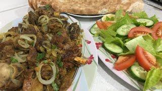 Afghan Do Peyaza Recipe ( How to cook Do Peyaza )