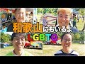 和歌山にもいるよLGBTQ「もっと人に優しい町になって欲しい!」