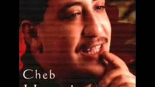 #x202b;مـابقات محبه _ Murad Leo Remix Ft Chab Hosni#x202c;lrm;