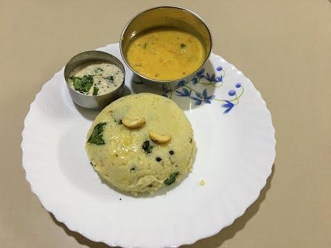 Barnyard Millet Pongal Recipe | Kuthiraivali Siruthaniya Pongal