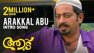 Arakkal Abu Intro song from Aadu - Jayasurya,Vijay Babu,Sandra Thomas