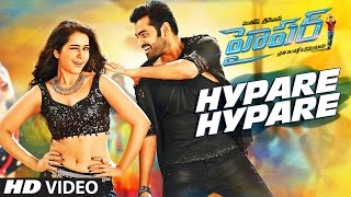 Hypare Hypare Full Video Song || Hyper || Ram Pothineni, Raashi Khanna || New Telugu Songs 2016