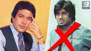 Rajesh Khanna Was The ORIGINAL Choice For Yash Chopra