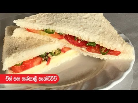 Cheese and Tomato Sandwich Lunch Box - Episode 140