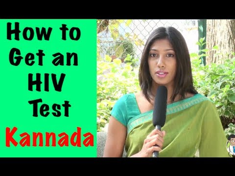 How to Get Tested for HIV - Kannada