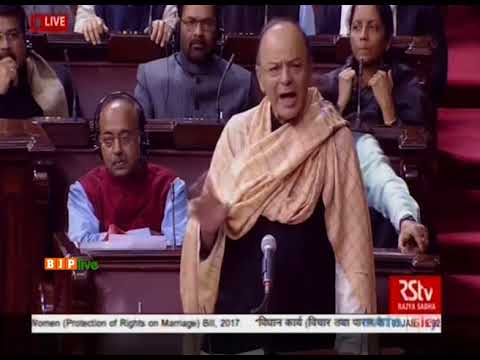 Shri Arun Jaitley's intervention on the Muslim Women ( Protection Of Rights On Marriage ) Bill, 2017
