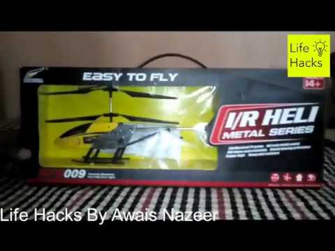 Toy Helicopter RFD 009