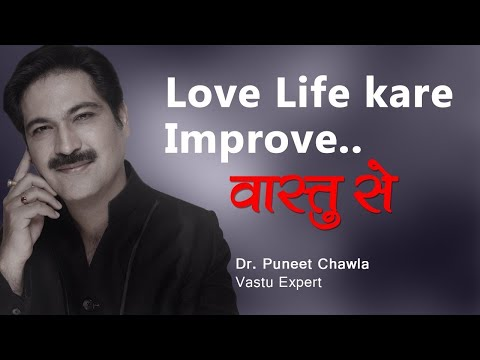 How to Improve Your Love Life ?  Vastu Tips for Better Love life
