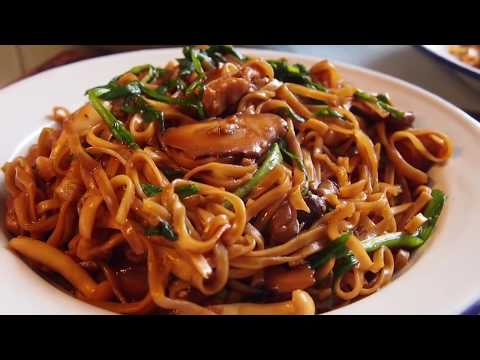 SECRET REVEALED! How to Make The Perfect Braised Ee-Fu Noodles 伊府面