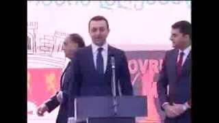 პრემიერ-მინისტრმა ეთნიკურად აზერბაიჯანელებს ნოვრუზ-ბაირამობა მიულოცა