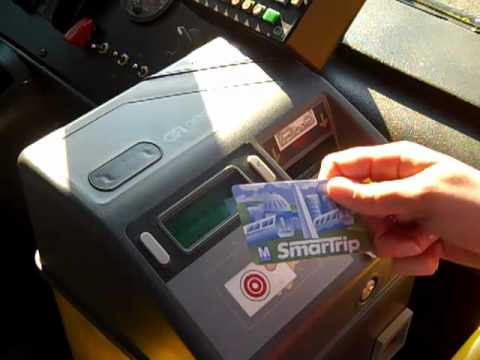 How to Load Your SmarTrip Card on the ART Bus