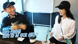 Monday Couple Jihyo ♥ Gary Reunion|송지효·개리, 알콩달콩 월요커플 재회 《Running Man》런닝맨 EP457