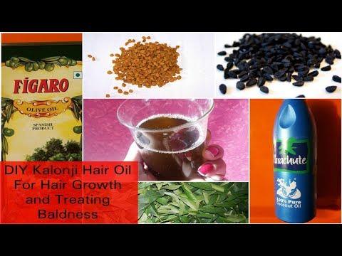 How to Make Kalonji Oil at Home | DIY Kalonji Hair Oil | Kalonji Oil | Homemade Kalonji Hair Oill