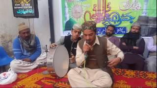 VTI Jauharabad Best Naat on Duff