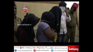Kutram Kutrame - Prostitution in Massage Center - 01/08/2017