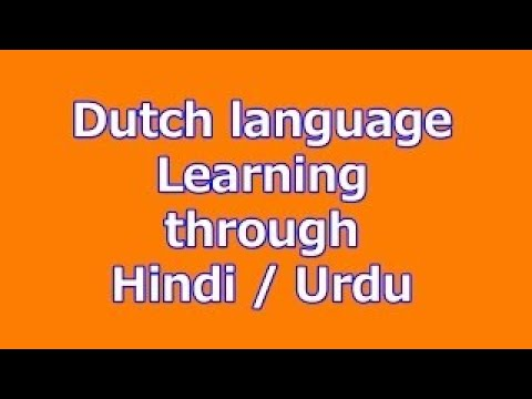 Online Learn Dutch language through hindi urdu lessons free