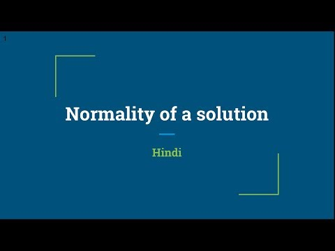 Normality of a Solution | Hindi